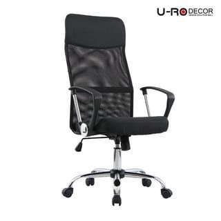 U-RO DECOR เก้าอี้สำนักงาน ปรับระดับได้ รุ่น SUN