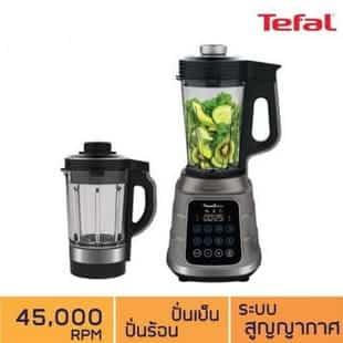 เครื่องปั่นอาหาร Tefal Hi Speed Vacuum รุ่น BL985A66