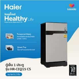 Haier ตู้เย็น 1 ประตู Muse series คิว รุ่น HR-CEQ15
