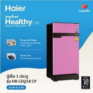 Haier ตู้เย็น 1 ประตู Muse series รุ่น HR-CEQ18
