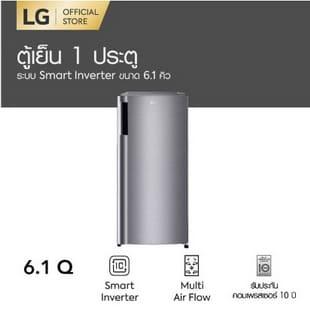 LG ตู้เย็น 1 ประตู รุ่น GN-Y201CLBB