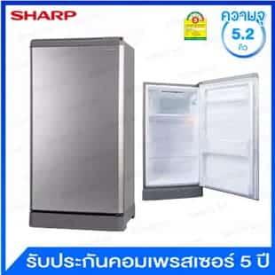 Sharp ตู้เย็น 1 ประตู รุ่น SJ-G15S-SL