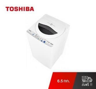 Toshiba เครื่องซักผ้าฝาบน รุ่น AW-A750ST