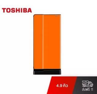 Toshiba ตู้เย็น 1 ประตู รุ่น Curve GR-D145