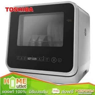 TOSHIBA เครื่องล้างจานเอนกประสงค์ สีดำ รุ่น DWS-22ATH.K