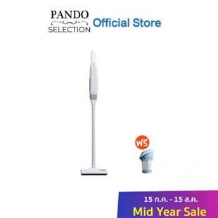 Pando เครื่องดูดฝุ่นไร้สาย V9 Pro Cordless