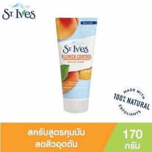 St.Ives Face Scrub สครับขัดผิว สูตร Blemish Control Apricot