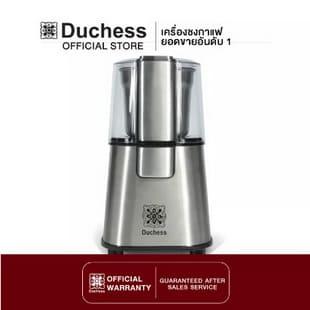 Duchess เครื่องบดเมล็ดกาแฟ รุ่น CG9100