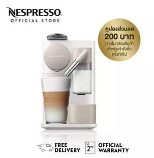 Nespresso เครื่องชงกาแฟ รุ่น Lattissima One